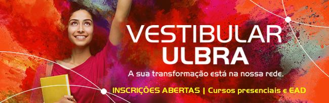 Vestibular 2017/2